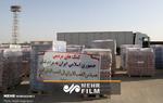 اولین محموله ارسالی هلال احمر ایران به لبنان