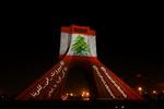 Tahran'daki Azadi Kulesi'ne Lübnan bayrağı yansıtıldı