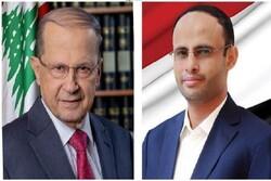 یمن در کنار ملت و دولت لبنان ایستاده است