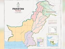 پاکستان نے سیاسی نقشہ میں مقبوضہ کشمیر کو شامل کرلیا