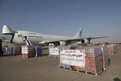 ایران کی طرف سے طبی اور غذائي امداد کی پہلی کھیپ بیروت پہنچ گئی