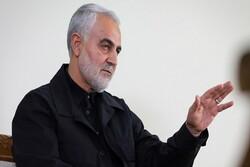 Assassinating cmdr. violation of Iraq territorial integrity