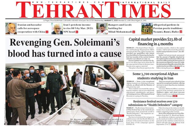 Front pages of Iran's English-language dailies on August 5