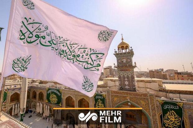 حضرت علی (ع) کے گنبد کا پرچم تبدیل کردیا گيا