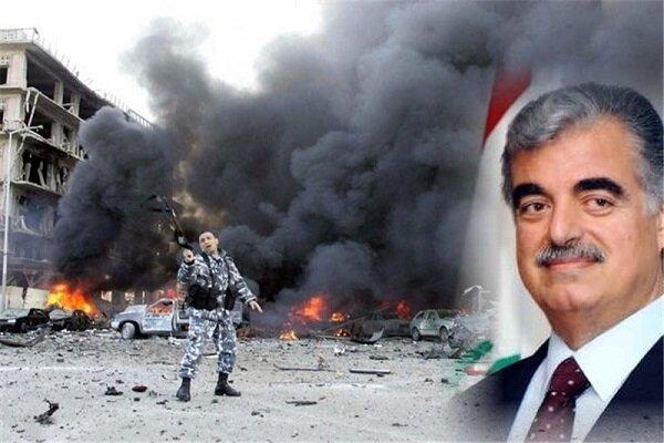 قرائت حکم پرونده ترور نخست وزیر اسبق لبنان به تعویق افتاد