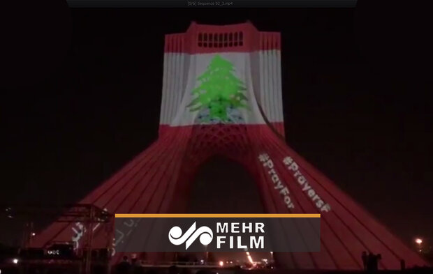 VIDEO: Azadi Tower lights up in solidarity with Lebanon