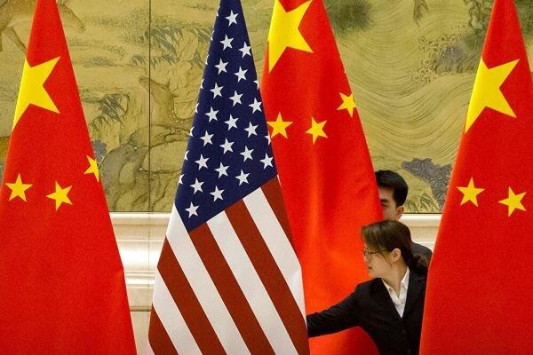 چین: از شرکت هایمان در برابر اقدامات آمریکا دفاع می کنیم