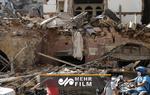 لحظه انفجار بیروت از زاویه دیگر