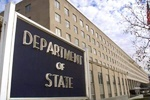 دومین بازرس وزارت خارجه آمریکا استعفا کرد