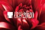 فستیوال فیلم توکیو فیزیکی برگزار میشود/ ۲ فستیوال ژاپنی با هم