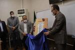 مجموعه داستان کوتاه «از شما چه پنهان» در اصفهان رونمایی شد/قصههای خوب برای خانوادههای خوب