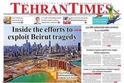Front pages of Iran's English-language dailies on August 6