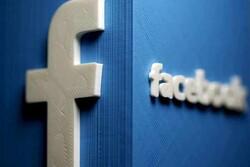 فیس بوک تبلیغات ضد واکسیناسیون را حذف می کند