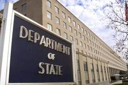 وزارت خارجه آمریکا درباره نماینده جدیدپرونده ایران توضیح داد