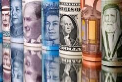 جزییات نرخ رسمی ۴۷ ارز/ قیمت ۲۵ ارز کاهش یافت