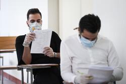 الزام تکمیل فرم خوداظهاری سلامت برای همه داوطلبان کنکور ۹۹
