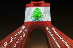 یک ویدئو مپینگ جدید روی برج آزادی اجرا شد