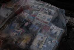 برگ ریزان روزنامه