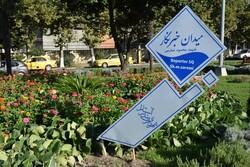 افتتاح نخستین میدان خبرنگار استان گیلان در آستارا