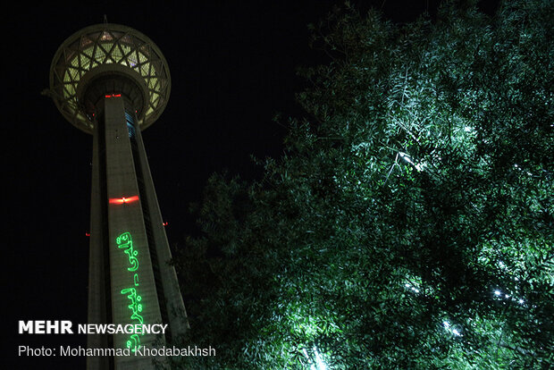Tehran's Milad Tower lit up with projection of Lebanon's flag