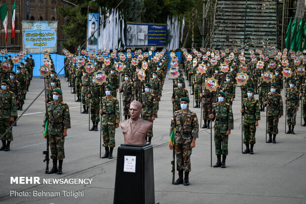 Army unveils 'Order of Sacrifice'