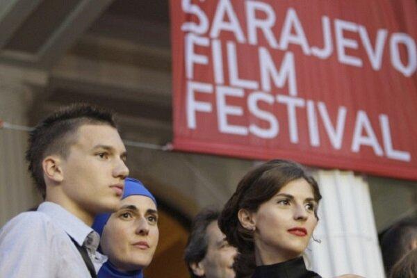 رشد کرونا در بوسنی جشنواره سارایوو را متوقف کرد/ برگزاری آنلاین