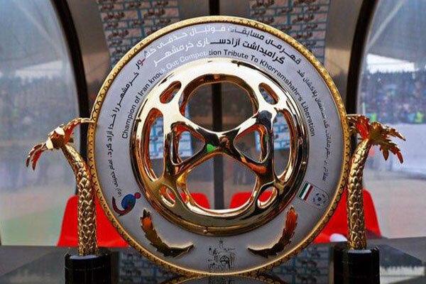 Iran Hazfi Cup's Round of 16 dates announced