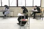 مهلت ثبت نام آزمون استخدامی دانشگاههای علوم پزشکی تمدید شد