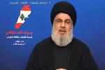 Blasts in Beirut 'tragic humanitarian crisis': Nasrallah