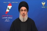 Nasrallah begins speech on 33-day war victory anniv.