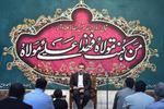 Tahran'da Gadir Hum ektinliği