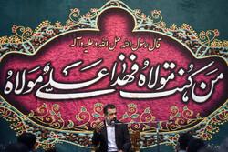 جشن عید غدیر در مسجد فاطمیه
