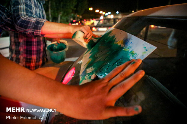 İran Gadir Hum Bayramı'na hazırlanıyor