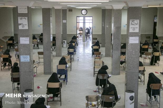 ضرایب دروس امتحانی دکتری پیوسته ریاضی در کنکور ارشد اصلاح شد