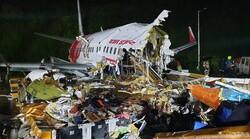 16 قتيلا جراء تحطم طائرة قادمة من الامارات في مطار بجنوب الهند