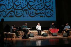 صدای «آوای ابریشم» در تالار رودکی تهران شنیدنی شد