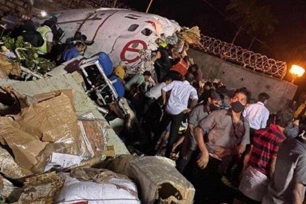 جعبه سیاه هواپیمای ساقطشده هند پیدا شد