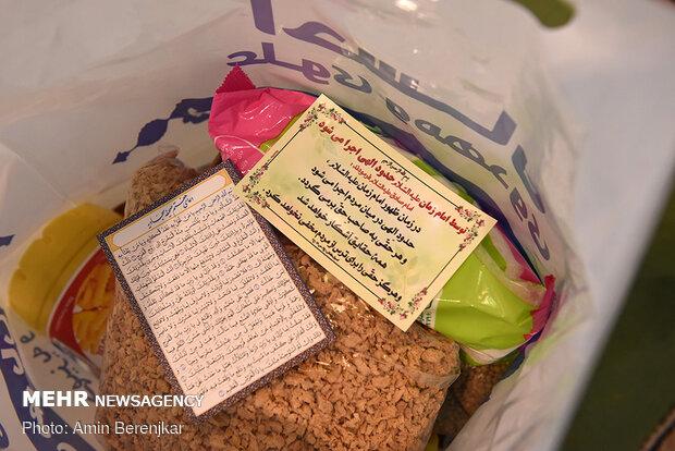 تهیه 1500 بسته معیشتی و 14 جهیزیه کامل جهت ازدواج جوانان به همت اهالی مسجد الرقیه(س) شیراز به مناسبت عید سعید غدیر خم