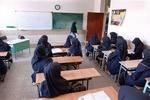 بهرهبرداری از ۶ هزار و ۸۱۲ کلاس درس تا پایان سال/ تخصیص اعتبار ۷۰ میلیاردی برای سرویس بهداشتی