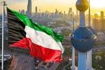 نشطاء كويتيون ينظمون وقفة أمام البرلمان رفضا للتطبيع