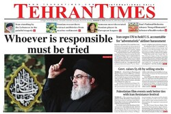 Front pages of Iran's English-language dailies on August 9