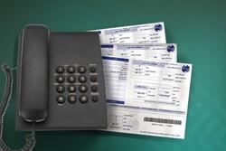 چگونه با اپلیکیشن همراهکارت، قبض تلفن ثابت را پرداخت کنیم؟