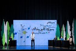 اختتامیه نخستین مهرواره سرود آفرینش از شبکه امید سیما پخش شد