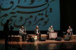«تیام» به تالار رودکی آمد/ روایت «سِر عشق» در یک کنسرت آنلاین