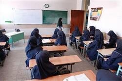 بازگشایی مدارس هرمزگان ۱۵ شهریور خواهد بود