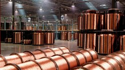 Exports of copper cathode reach $416mn in H1