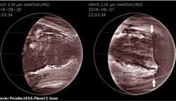 رصد ابر اسیدی عظیم در سیاره زهره