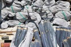 جریمه دو میلیارد و ۳۰۰میلیون ریالی قاچاقچی پارچه در گچساران