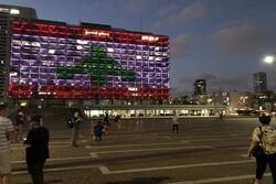 ردة فعل الشارع اللبناني على مزاعم الكيان الصهيوني بارسال المساعدات الی لبنان/ فيديو