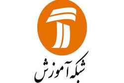 کمیته آرشیو برتر رسانه ملی تشکیل شد/ جزییات گردآوری چند نماهنگ